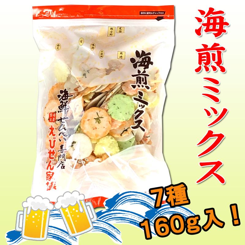 海煎ミックス(160g)