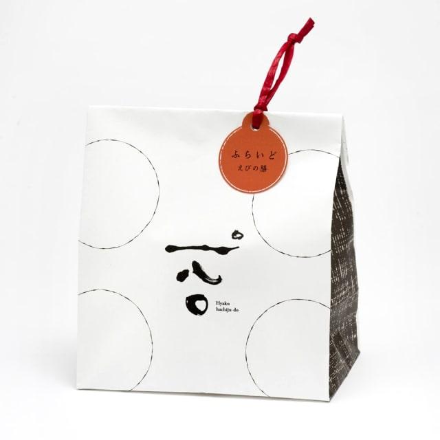 ふらいど えびの膳(8枚)