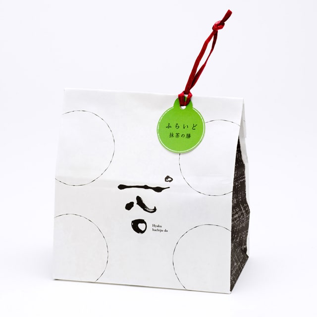 ふらいど 抹茶の膳(8袋)